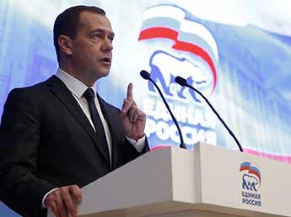 """СМИ: визит Медведева на ВДНХ """"телепортировал"""" целый район"""