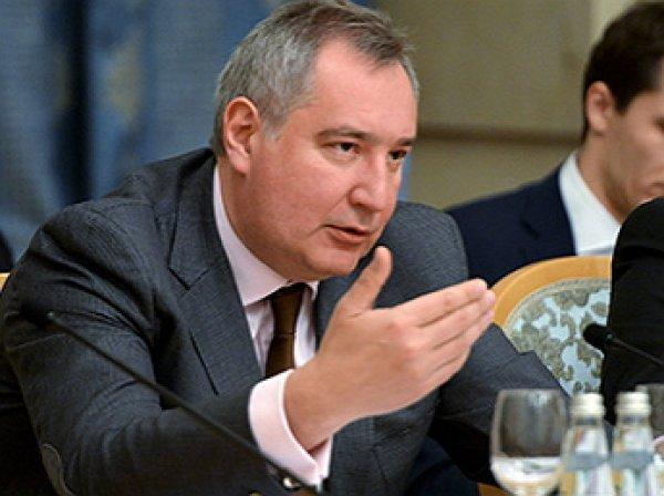 Рогозин опубликовал фото «главного российского хакера»