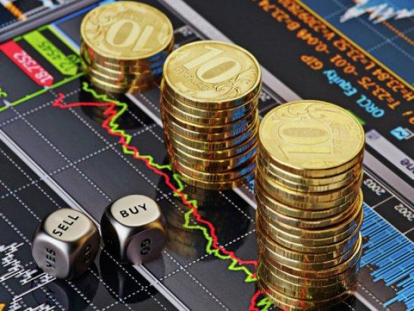 Курс доллара на сегодня, 26 января 2017: российские эксперты дают прогноз укреплению рубля в 2017 году