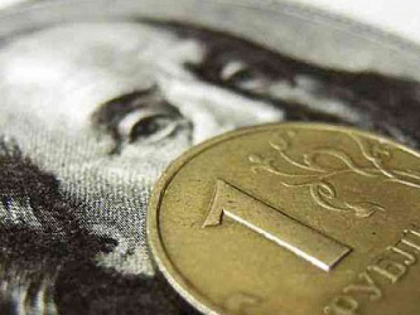 Курс доллара на сегодня, 9 января 2017: эксперты дали прогноз по курсу рубля на начало 2017 года