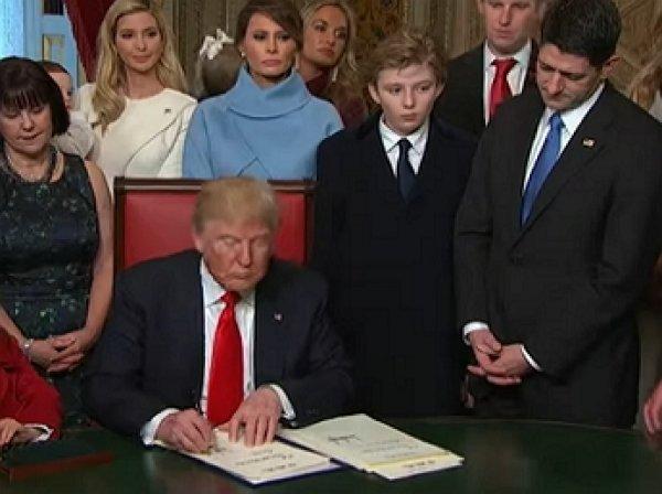 Трамп подписал первые указы на посту президента США