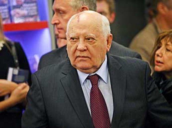 Горбачеву вызвали в литовский суд по делу о событиях в Вильнюсе