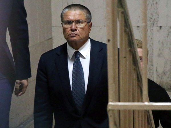 СК РФ арестовал имущество Улюкаева на 564 миллиона рублей