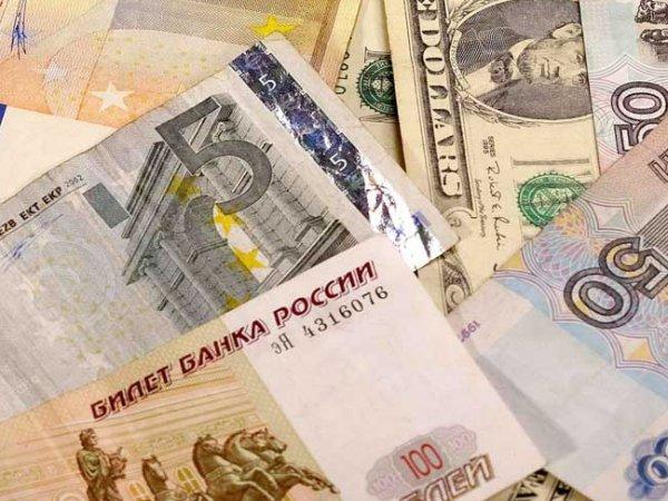 Курс доллара на сегодня, 17 января 2017: валютные рынки теряют оптимизм – эксперты