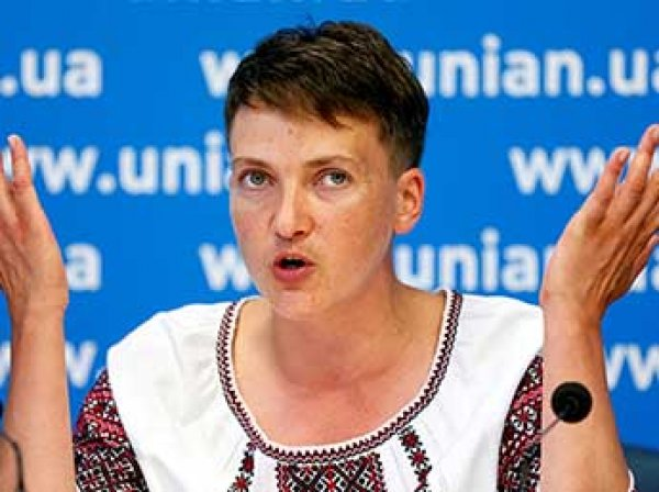 Савченко предложила украинцам «cдать» Крым ради возвращения Донбасса