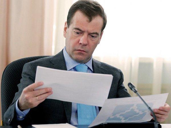 Индексация пенсий в 2017 году в России, последние новости сегодня: Медведев подписал постановление о повышении пенсий на 5,4%