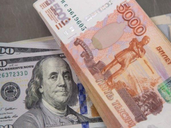 Курс доллара на сегодня, 11 января 2017: рубль преодолеет психологический барьер – прогноз эксперта