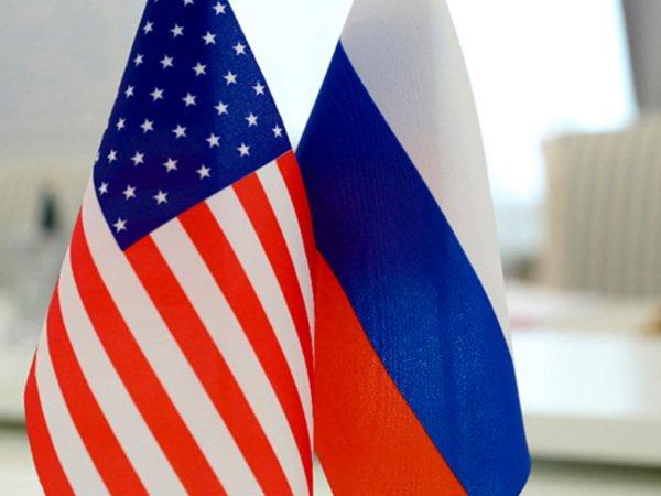 Аналитики представили 4 сценария в отношениях РФ и США при Трампе