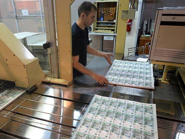 Курс доллара на сегодня, 31 января 2017: Минфин предложил девальвировать рубль на 10%