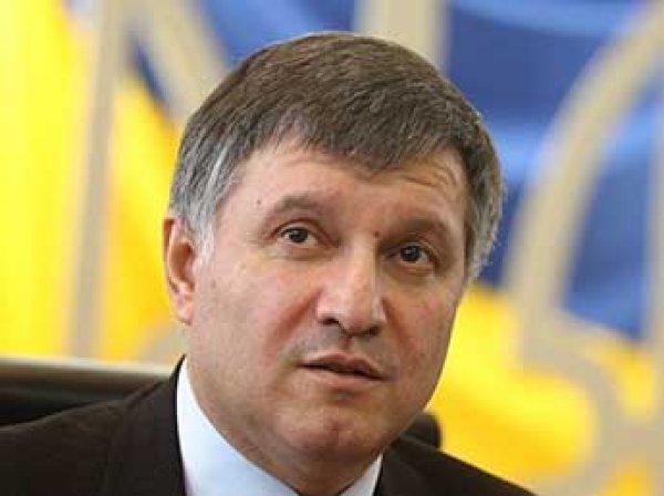 Аваков поставил цель пограничникам - в 2017 году вернуть Крым и Донбасс (ВИДЕО)