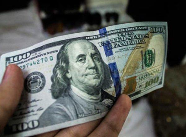 Курс доллара на сегодня, 11 января 2017: доллар дорожает в преддверии конференции Трампа