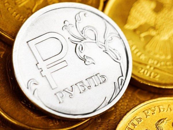 Курс доллара на сегодня, 13 января 2017: эксперты отказались верить в драматичный прогноз курса рубля