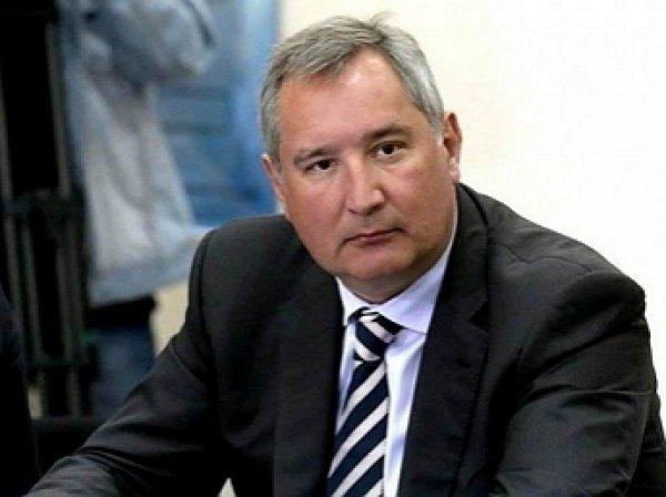 Рогозин: США готовят удар по России из космоса