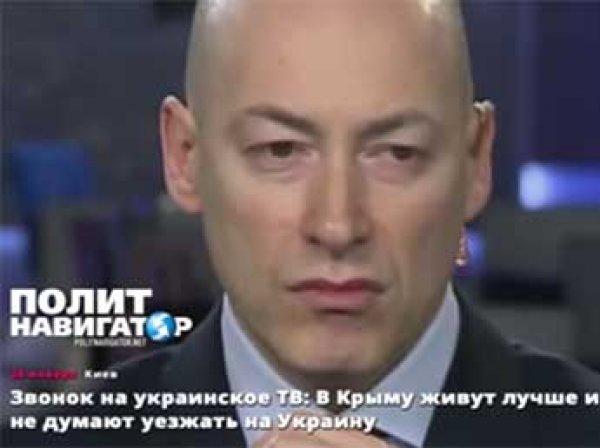 На Украине мужчина в прямом эфире описал преимущества жизни в российском Крыму (ВИДЕО)
