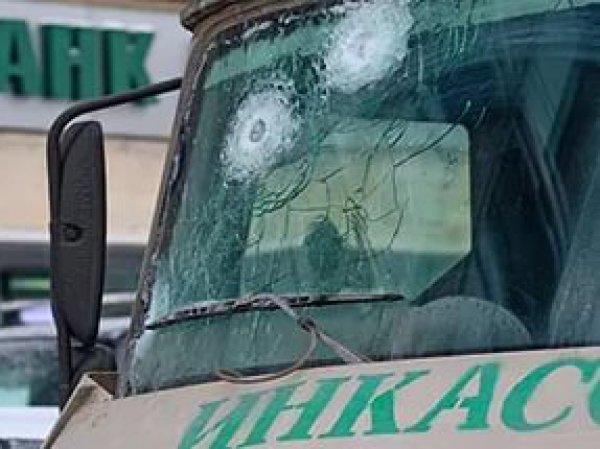 Нападение на инкассаторов в Химках: во время вооруженного ограбления в Подмосковье погиб инкассатор