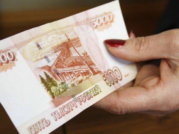 В ЦБ РФ рассказали о самой подделываемой купюре в России