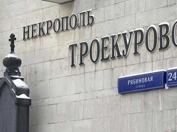 Огромная могила внучки Платона Лебедева вызвал бурю возмущения москвичей (ФОТО, ВИДЕО)