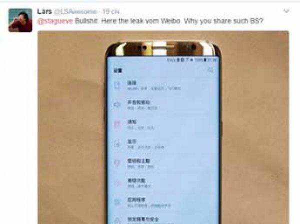 В Сеть попали ФОТО Samsung Galaxy S8 до его презентации