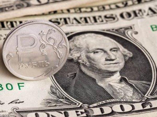 Курс доллара на сегодня, 25 января 2017: Bank of America прогнозирует рост рубля из-за ослабления санкций