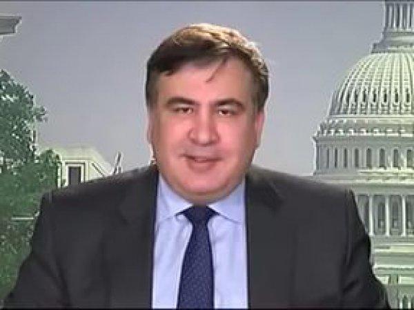 Соцсети высмеяли униженного Трампом Михаила Саакашвили (ФОТО, ВИДЕО)