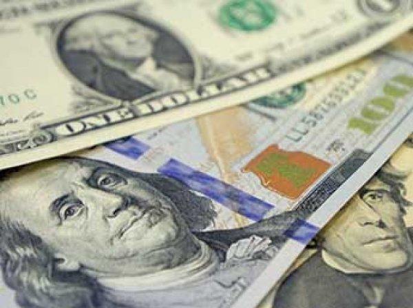 "Курс доллара на сегодня, 24 января 2017: ЦБ предупредил о ""монетарном взрыве"" - прогноз"