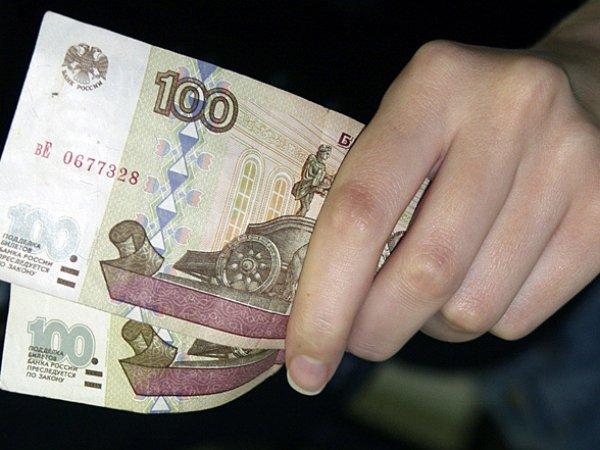 Курс доллара на сегодня, 24 января 2017: курс рубля опустят ради пополнения резервов страны - прогноз экспертов