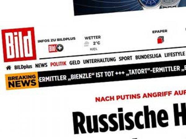 """Bild рассказал о зарплатах """"русских хакеров"""" в 640 рублей в месяц"""