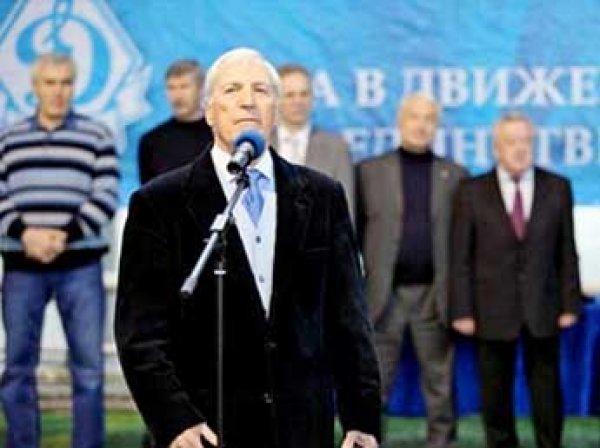 В Москве умер чемпион Европы по футболу Виктор Царев