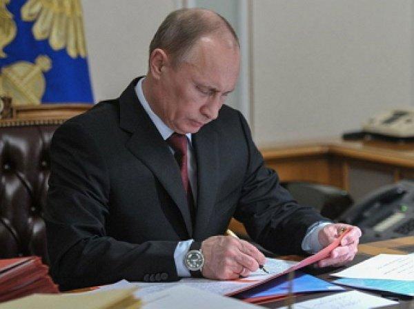 Новые законы с 1 января 2017 в России: что нового вступает в силу с 1 января?