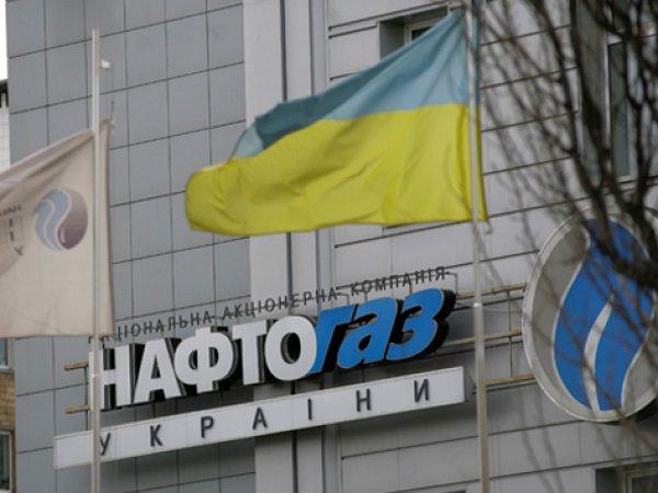 """В """"Нафтогазе"""" рассказали, как Украина может сохранить статус транзитной страны"""