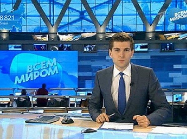СМИ: из эфира Первого канала убрали новости спорта