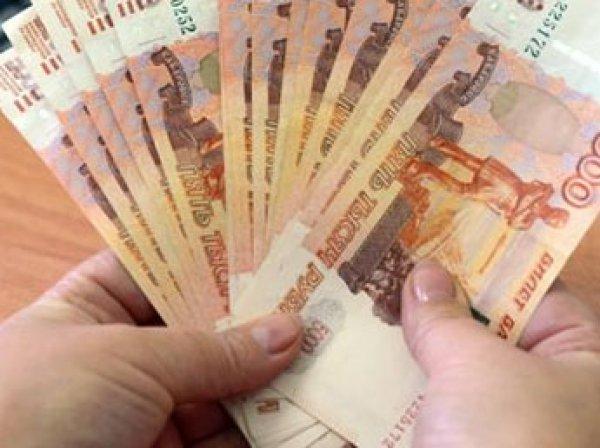 Минфин предложил ввести запрет на дорогие покупки за наличные деньги