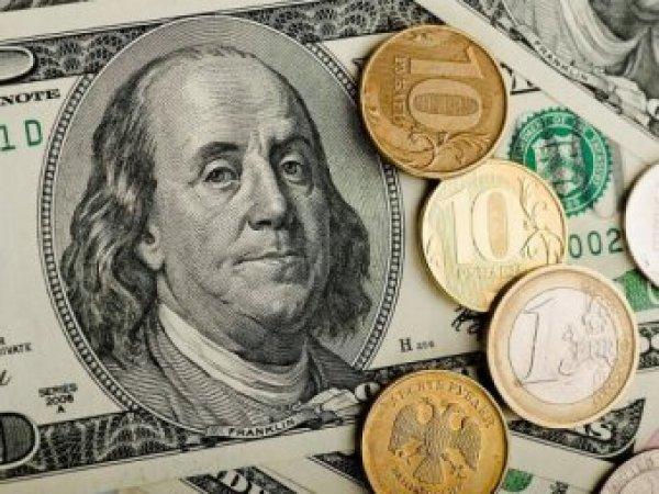 Курс доллара на сегодня, 1 февраля 2017: эксперты дали прогноз по курсу рубля в случае отмены санкций