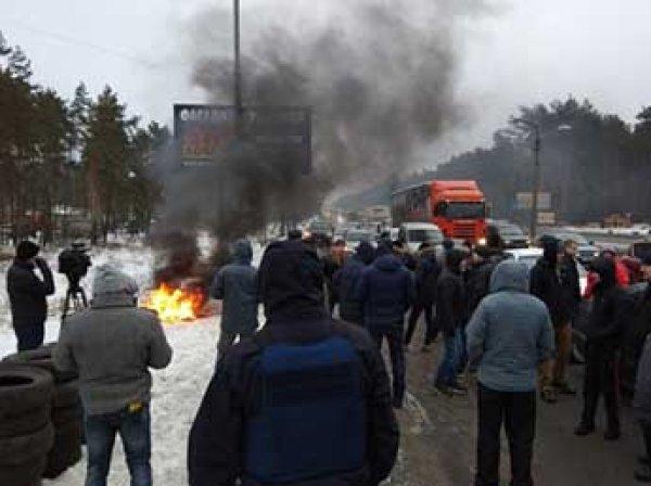 В Киеве автомобилисты заблокировали три трассы и жгут покрышки (ФОТО)