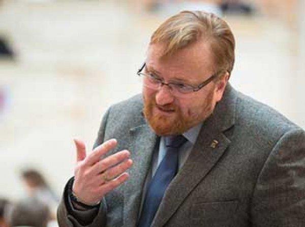 Депутат Милонов ответил на предложение Рады провести парад армии Украины на Красной площади
