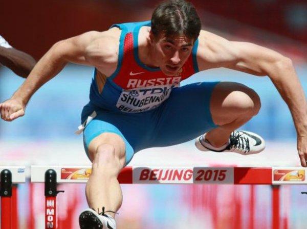 Легкоатлет Шубенков подал в IAAF документы для выступления под нейтральным флагом