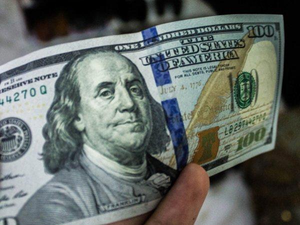 Курс доллара на сегодня, 30 января 2017: эксперты дали прогноз возможного падения доллара до 40 рублей