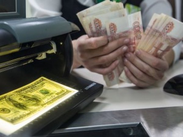 Курс доллара на сегодня, 27 января 2017: рубль рухнет уже на следующей неделе – прогноз экспертов