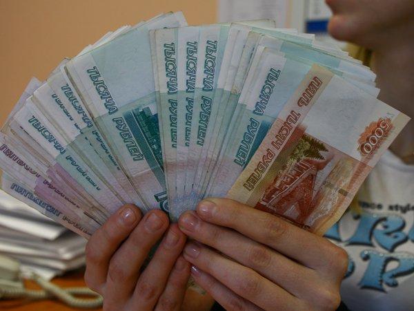Курс доллара на сегодня, 23 января 2017: рубль вступил в период позитивных ожиданий – прогноз экспертов