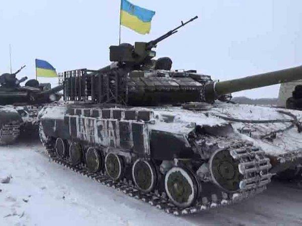 Новости Новороссии сегодня 31.01.2017: в Донбассе под Авдеевкой в бой пошли танки (ВИДЕО)