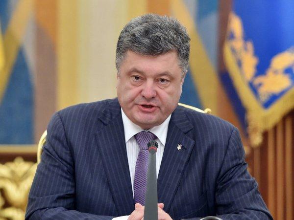 Порошенко обратился к Китаю с просьбой помочь разобраться с Донбассом