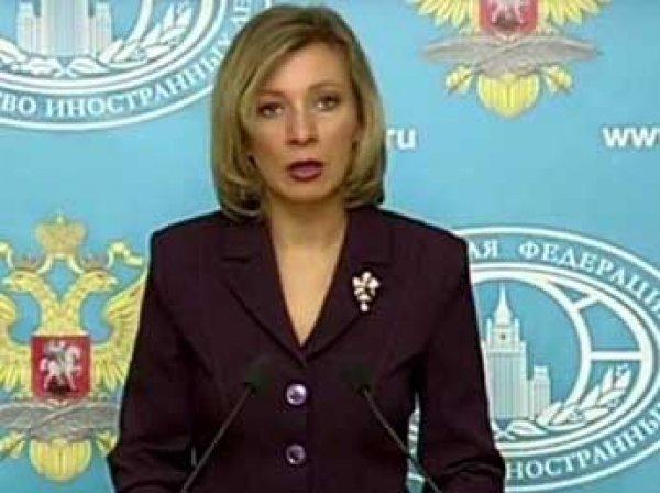 """Захарова прокомментировала идею """"подарить Сноудена Трампу"""""""