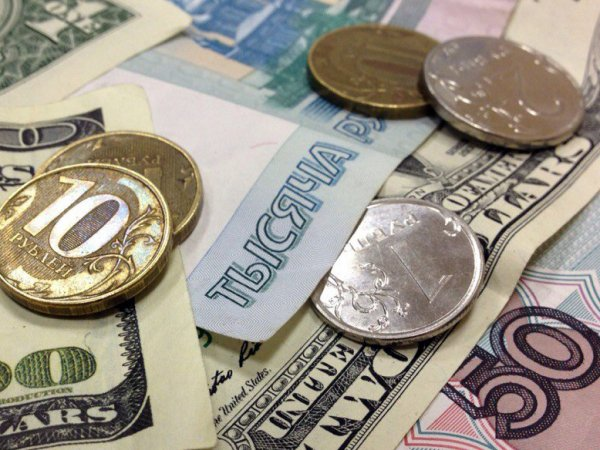 Курс доллара на сегодня, 26 января 2017: рубль сдаст свои позиции к концу недели - прогноз экспертов