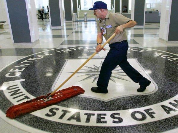 ЦРУ рассекретило архив из 13 млн документов