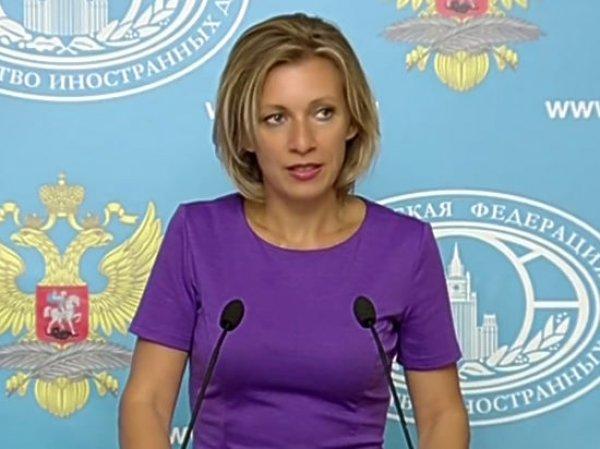 """Захарова извинилась перед """"Голосом Америки"""" и объяснила """"бесконечный троллинг"""" МИД РФ"""