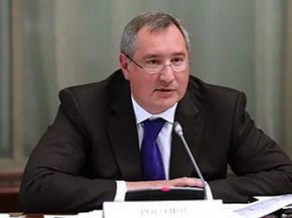 Рогозин назвал диверсией мизерные зарплаты сборщиков двигателей «Протон-М»