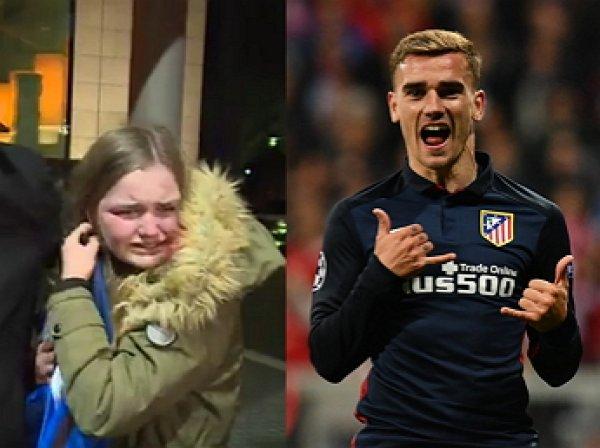 Поклонница форварда «Атлетико» расплакалась после отказа игрока дать автограф