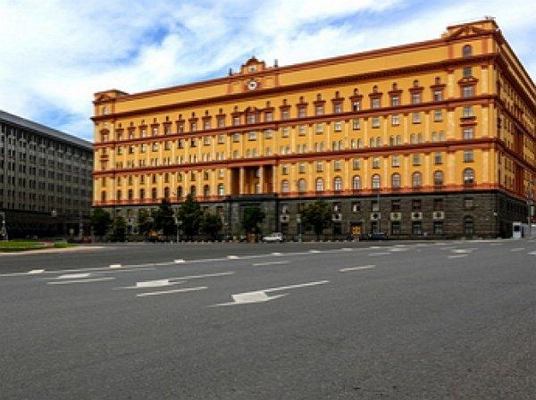 США ослабили санкции в отношении ФСБ