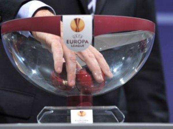 Жеребьевка 1/8 финала Лиги Европы 2016-2017: результаты объявлены 24 февраля в Ньоне