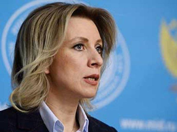 """""""У нас столько хакеров нет!"""": Захарова ответила на обвинения Норвегии"""